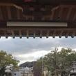 忌宮神社 LED照明リニューアル工事の画像4