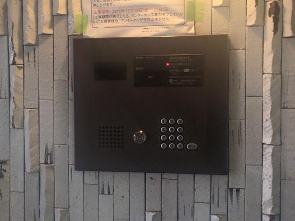 マンション・インターホン リニュ-アル工事
